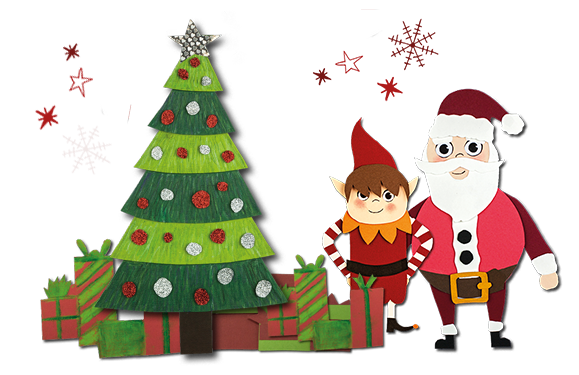 12 Gifts of Christmas Competition footer image